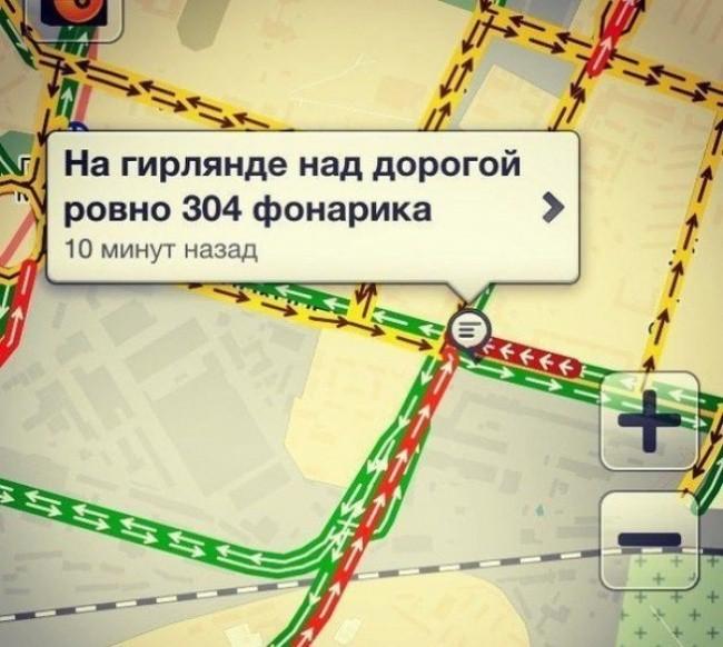 http://pf.tavto.ru/fusr/0/1070/2.jpg