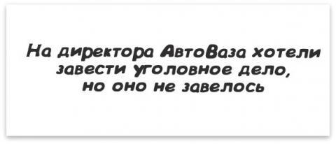 http://pf.tavto.ru/fusr/0/1070/20130809181011_0.jpg