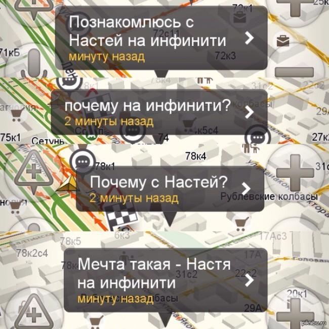 http://pf.tavto.ru/fusr/0/1070/5.jpg