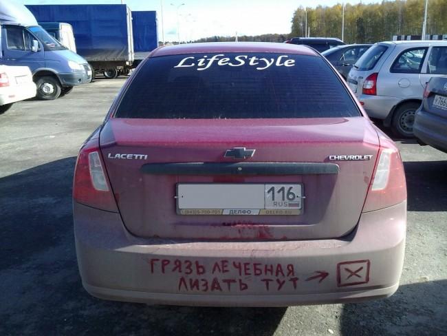 http://pf.tavto.ru/fusr/0/1070/9cfvlijvulk.jpg