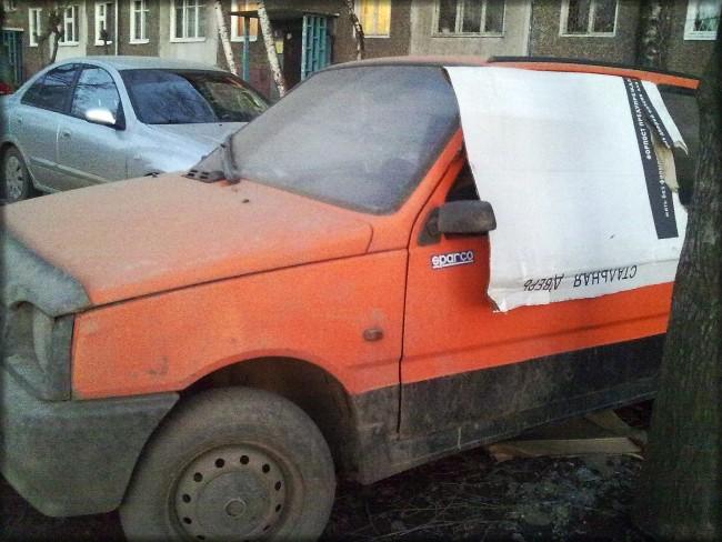 http://pf.tavto.ru/fusr/0/1070/foto0156.jpg