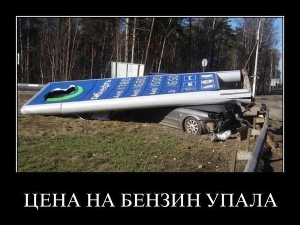http://pf.tavto.ru/fusr/0/1070/gskedkzbj7c.jpg