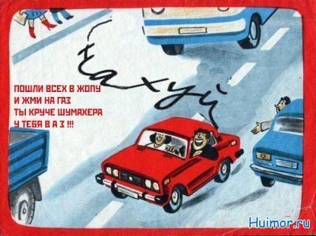 http://pf.tavto.ru/fusr/0/2230/1232204816_69_2.jpg