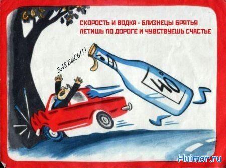 http://pf.tavto.ru/fusr/0/2230/1232204831_69_10.jpg