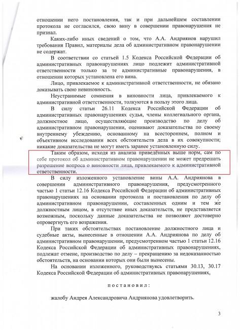 http://pf.tavto.ru/fusr/1/12771/1_3.jpg