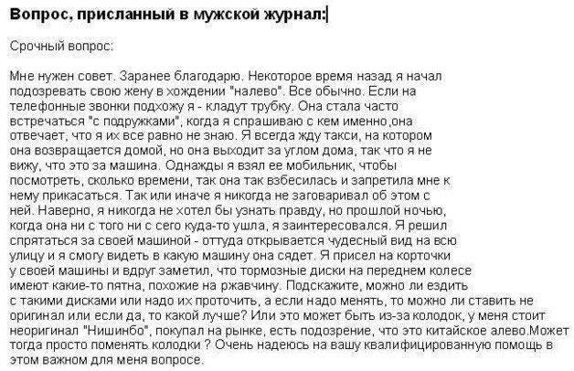 http://pf.tavto.ru/fusr/2/2/429149.jpg