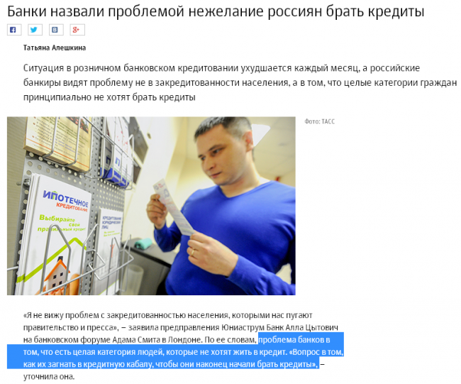 http://pf.tavto.ru/fusr/2/20522/kabala.png