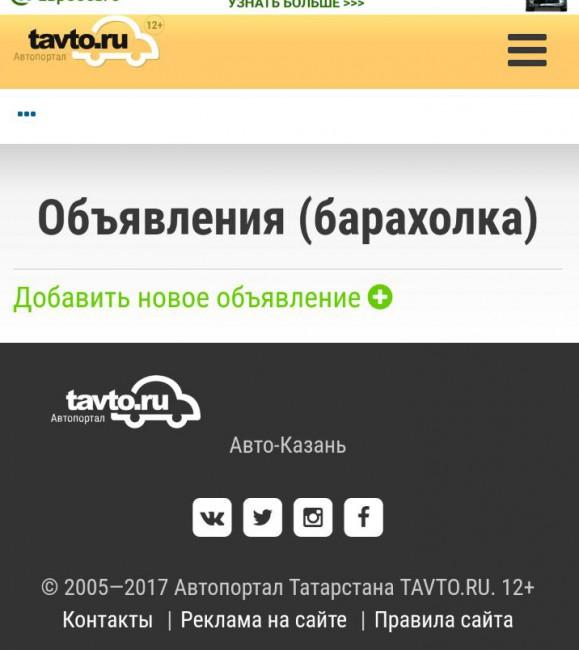 http://pf.tavto.ru/fusr/2/36102/bez_imeni-4.jpg