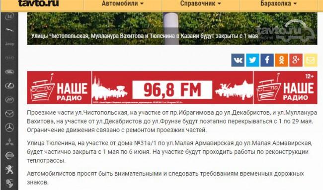 http://pf.tavto.ru/fusr/2/4992/1.jpg