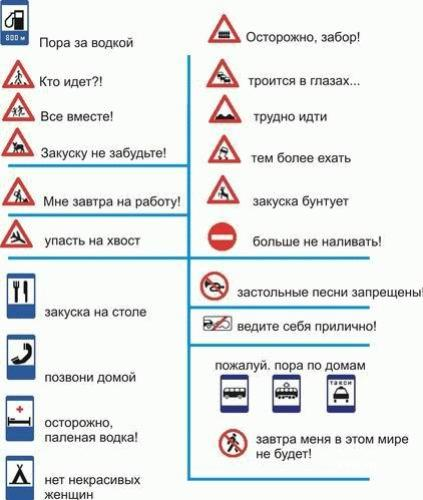http://pf.tavto.ru/fusr/2/952/p_p_p_.jpg