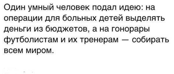 http://pf.tavto.ru/fusr/3/1013/293529_1_1438272235.jpg