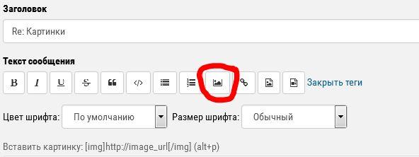 http://pf.tavto.ru/fusr/3/10913/snimok_4.jpg