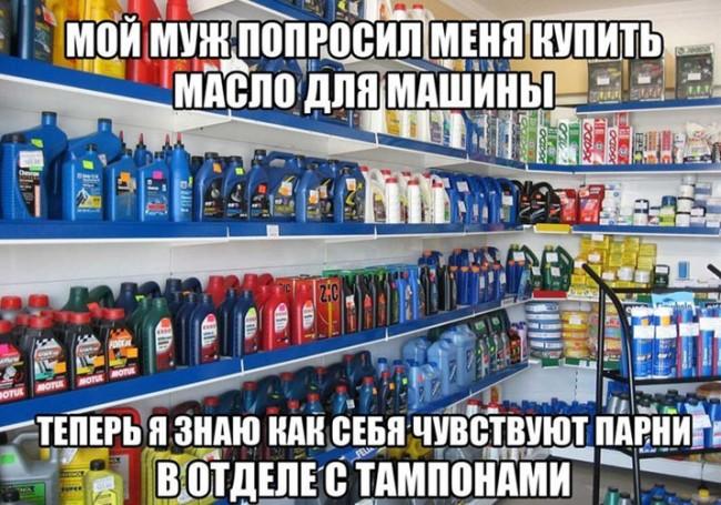 http://pf.tavto.ru/fusr/3/22033/60985.jpg