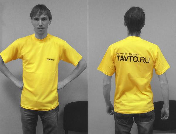 http://pf.tavto.ru/fusr/3/3/tavtomaika.jpg