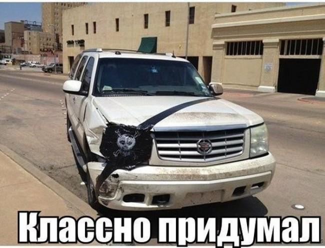 http://pf.tavto.ru/fusr/4/45864/mash.jpg