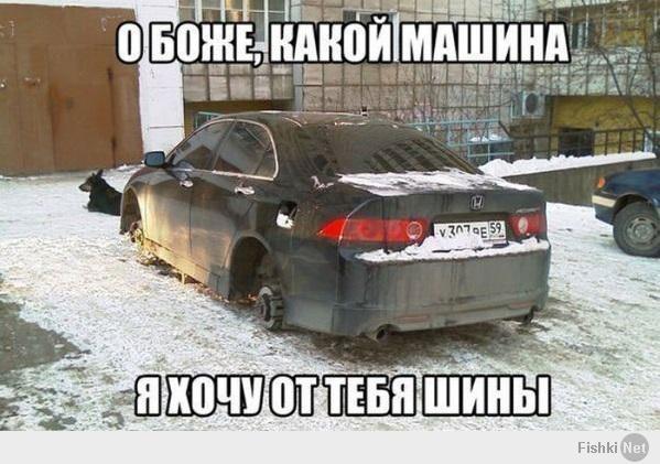http://pf.tavto.ru/fusr/5/7715/b0a2cee7d1c3d68f54c7a8882dc0d03d.jpg
