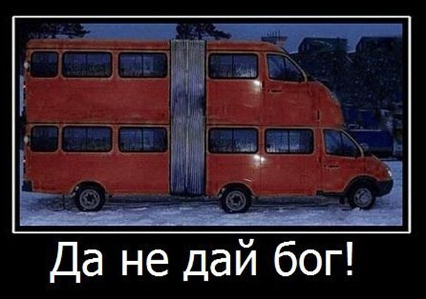 http://pf.tavto.ru/fusr/6/47676/garmoshka_1.jpg