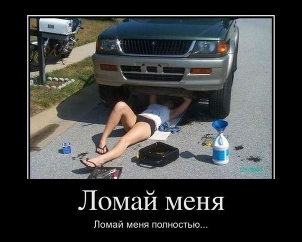 rizhie-devushki-s-bolshoy-grudyu-foto