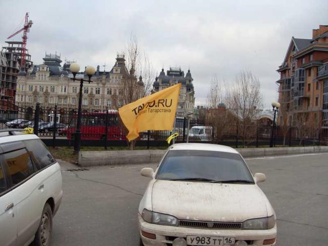 http://pf.tavto.ru/fusr/9/1579/forum4.jpg