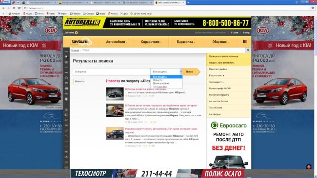 http://pf.tavto.ru/fusr/9/33299/bezymyannyj_9.jpg