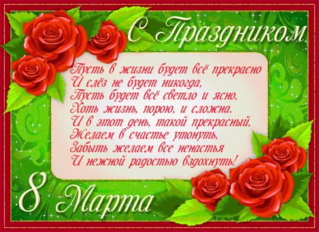 http://pf.tavto.ru/fusr/9/33299/foto_1.jpg