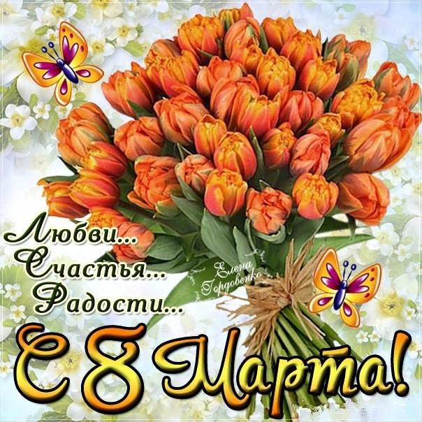 http://pf.tavto.ru/fusr/9/33299/img-20160308-wa0018.jpg