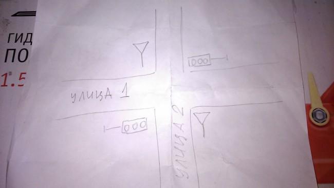 http://pf.tavto.ru/fusr/9/33299/img_20171209_205451.jpg