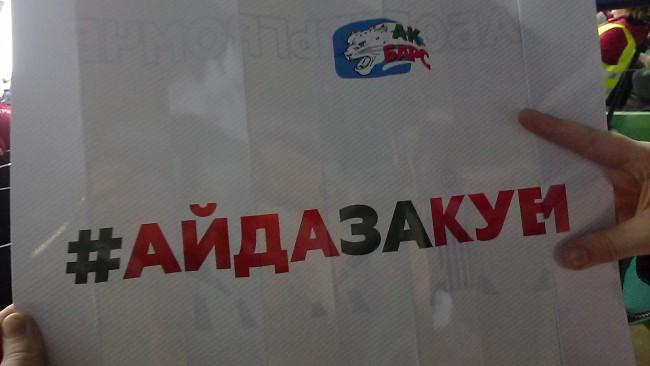 http://pf.tavto.ru/fusr/9/33299/img_20180305_210917.jpg