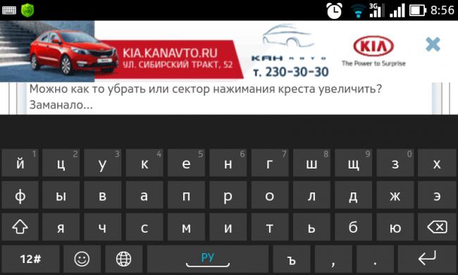 http://pf.tavto.ru/fusr/9/33299/screenshot_2016-11-28-08-56-18.png
