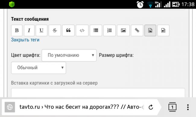 http://pf.tavto.ru/fusr/9/33299/screenshot_2018-01-22-17-38-40.png