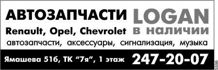http://pf.tavto.ru/fusr/9/379/5596.jpg