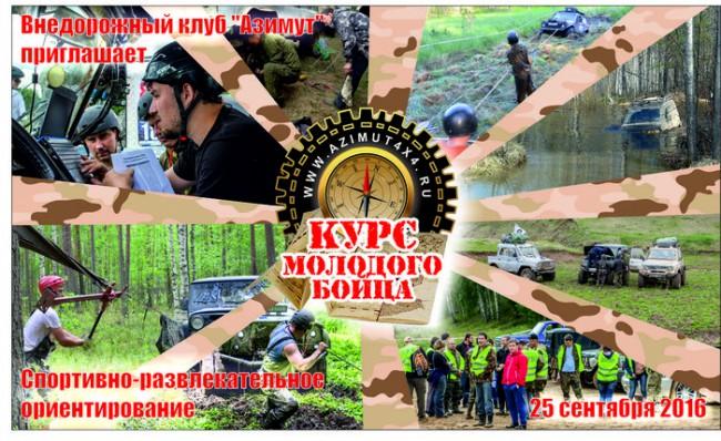 http://pf.tavto.ru/fusr/9/47699/banner_kmb.jpg